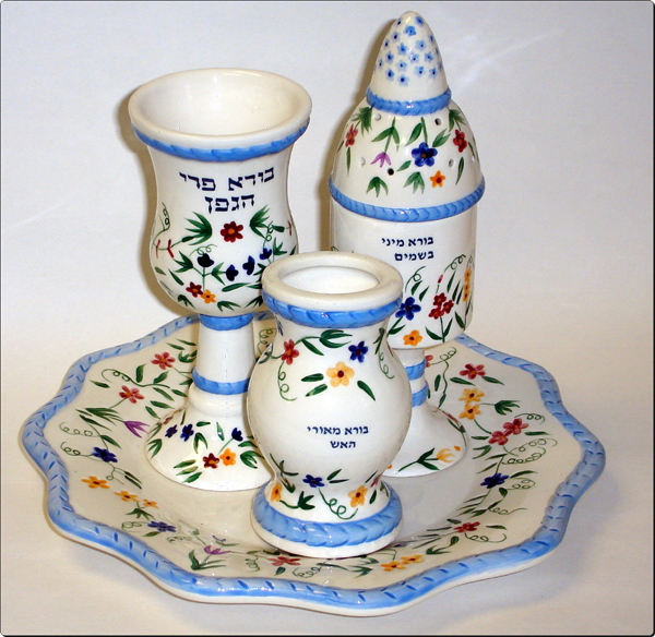 HAVDALAH SET CERAMIC #22731B