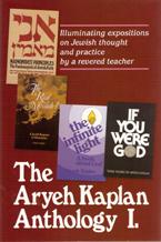 ARYEH KAPLAN ANTHOLOGY VOL I