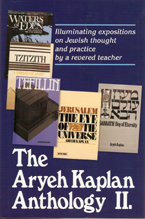 ARYEH KAPLAN ANTHOLOGY VOL.II