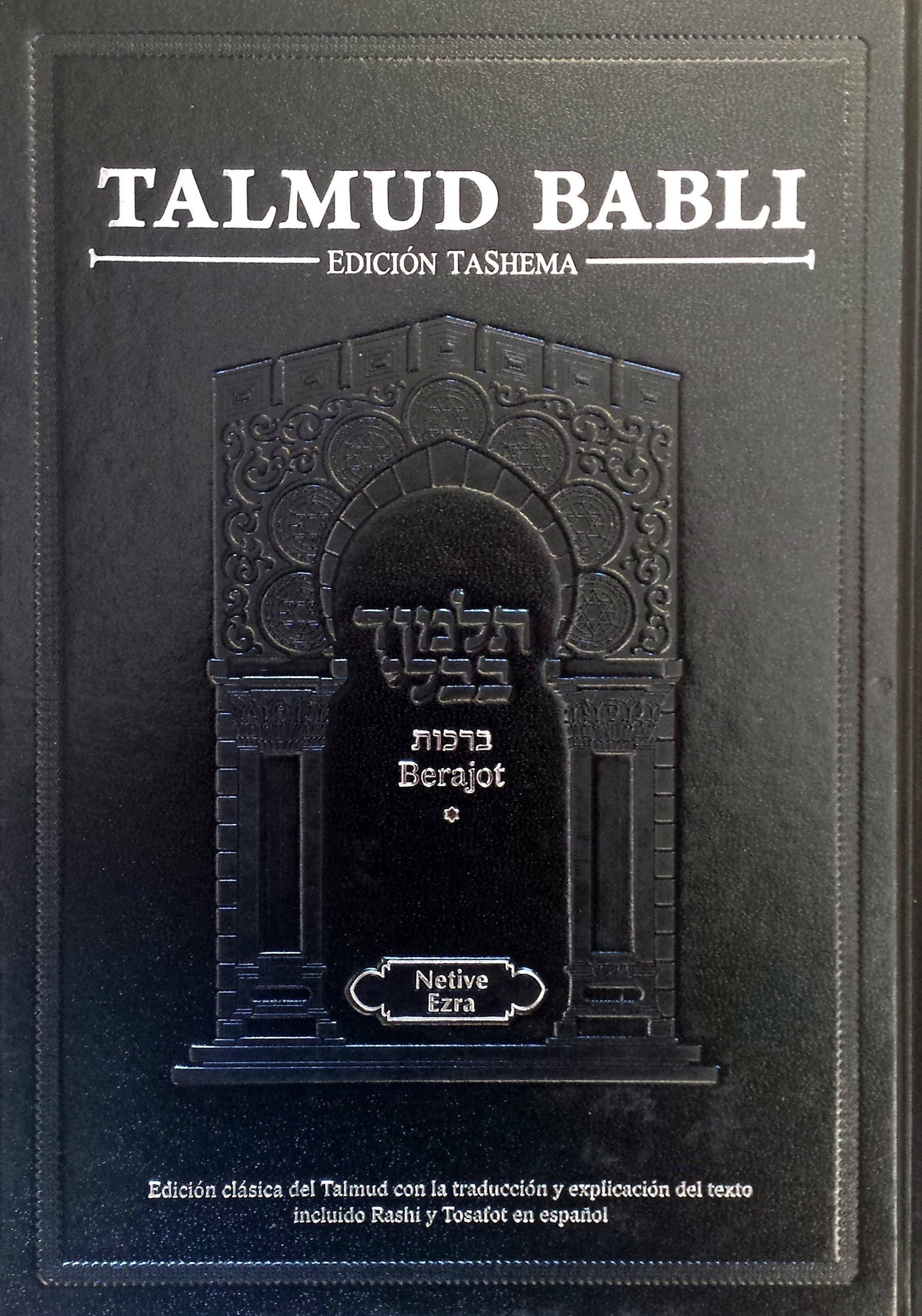 Sefarad Judaica