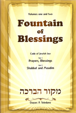 FOUNTAIN OF BLESSINGS (2 VOL)