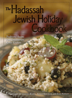 HADASSAH HOLIDAY COOKBOOK