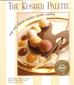 KOSHER PALETTE,THE