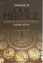 BOOK OF OUR HERITAGE 3 VOL. H/C