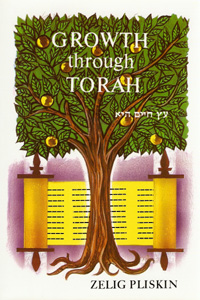 GROWTH THROUGH TORAH