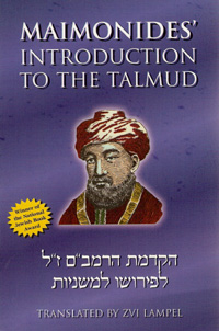 MAIMONIDES. INTRODUCTION TO THE TALMUD