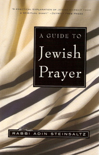 GUIDE TO JEWISH PRAYER
