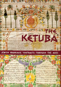 KETUBA HISTORY, THE