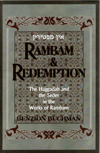 RAMBAM AND REDEMTION