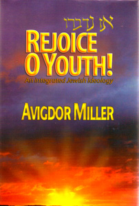 REJOICE O YOUTH