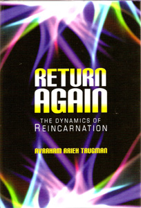 RETURN AGAIN