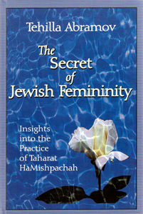 SECRET OF JEWISH FEMIMINITY, THE