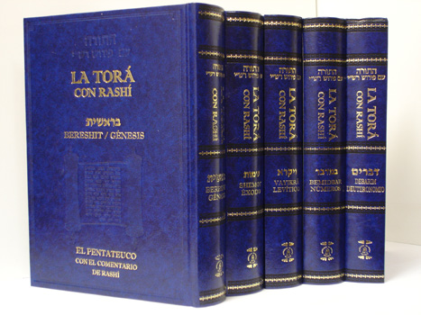 SET TORAH C/RASHI (5Vol)